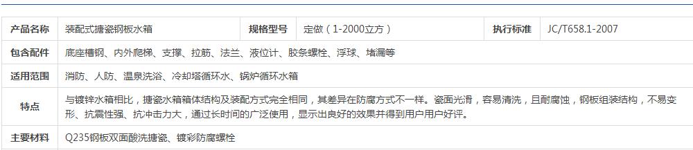 搪瓷betway体育手机版厂家